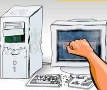 Bilgisayar Parçala