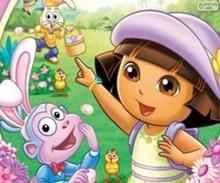Dora Aradaki Farkı Bul