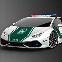 Dubai Polisi