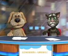 Konuşan Kedi Tom 3